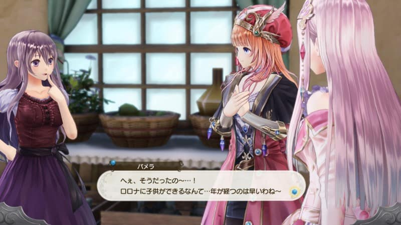 Atelier Lulua: The Scion Of Arland Trainer