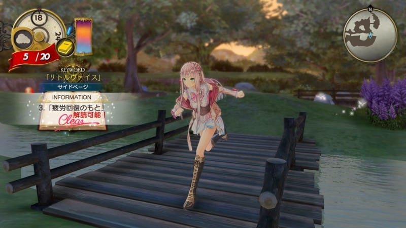 Atelier Lulua The Scion Of Arland Game Cheat Download