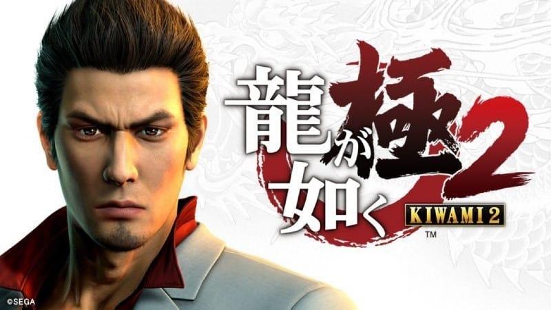 Yakuza Kiwami 2 Game Cheat Download