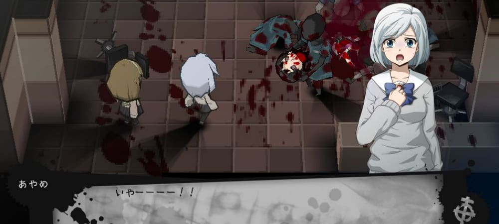 Corpse Party 2: Dead Patient Trainer